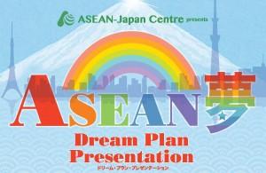 ASEANdpp_image