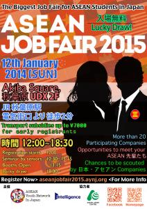 ASEAN Job Fair 2015 Poster6