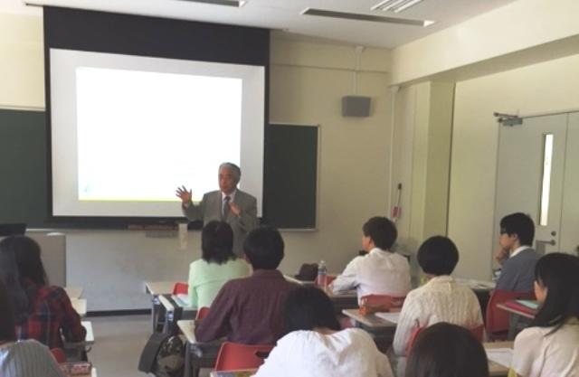 Lecture at Saitama University by SG Fujita