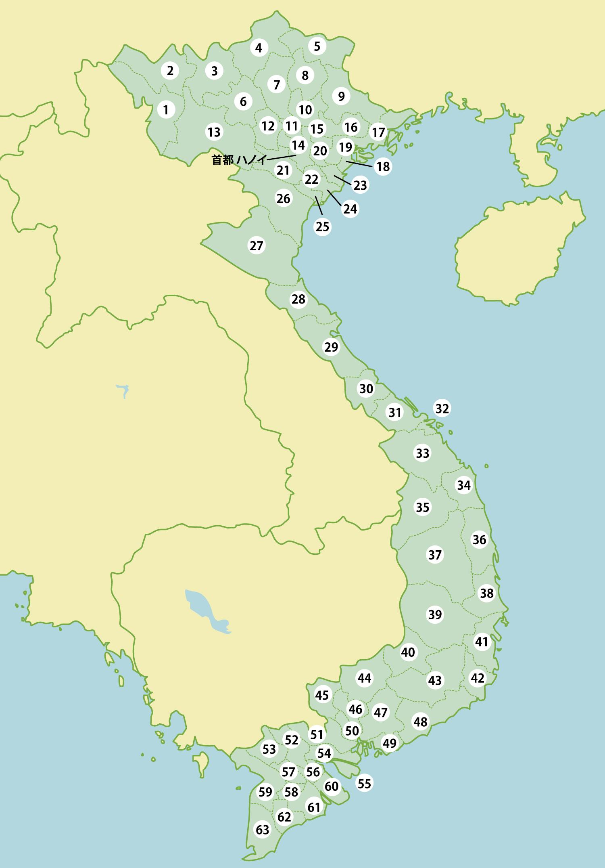 ベトナムの工業団地リスト