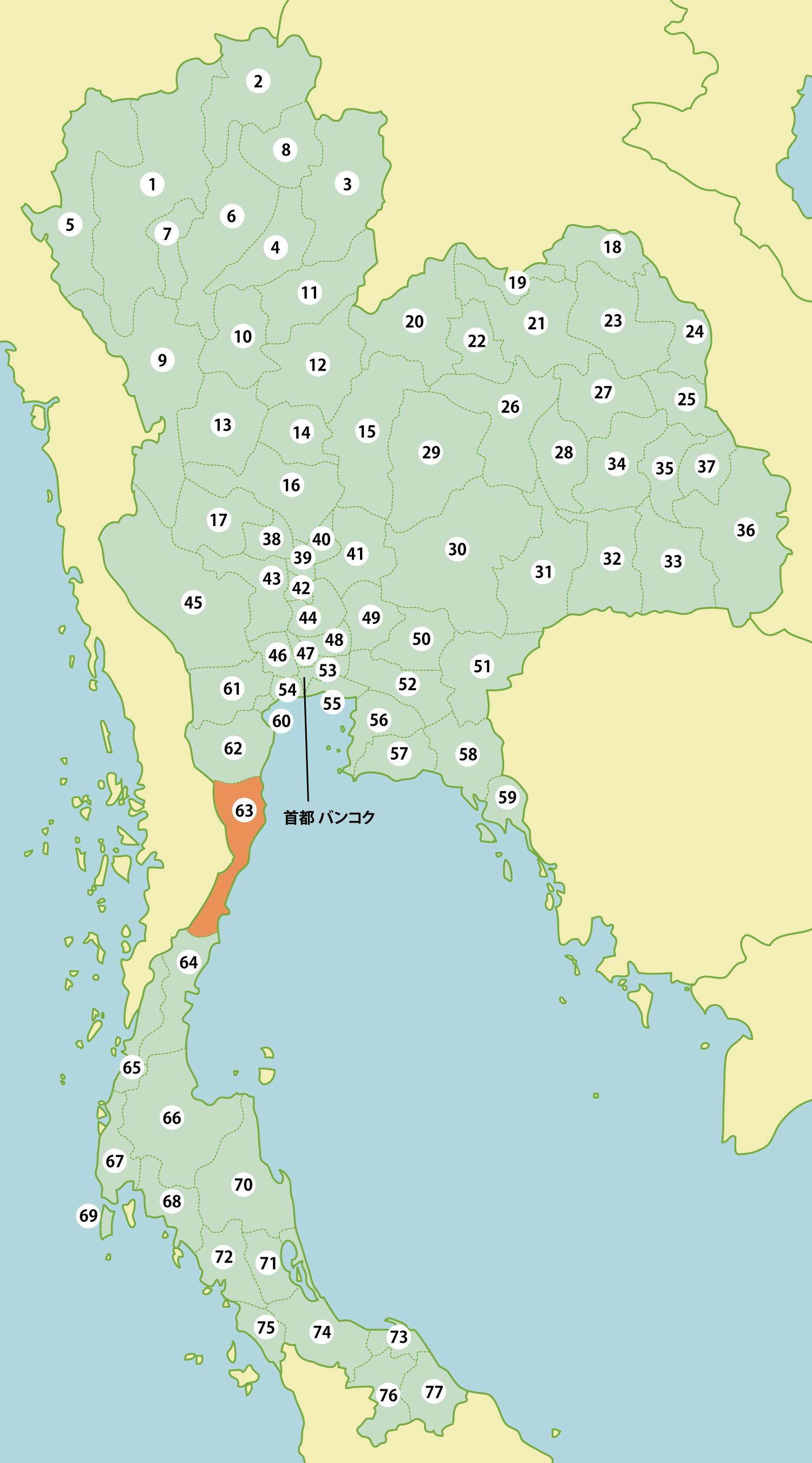 タイの工業団地リスト