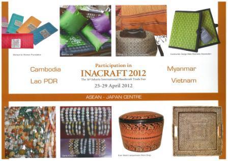 INACRAFT 2012