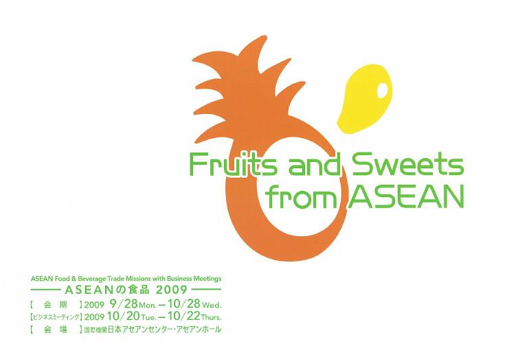 ASEANの食品2009