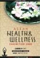 ASEAN ヘルス & ウエルネス展 2008