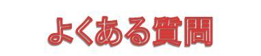 shugakuryokou_12