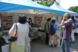 日本アセアンセンター展示ブース