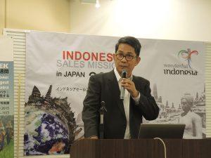 オープニングセミナーでご挨拶されるユスロン駐日インドネシア大使