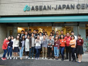 Participants in front of the ASEAN-Japan Centre