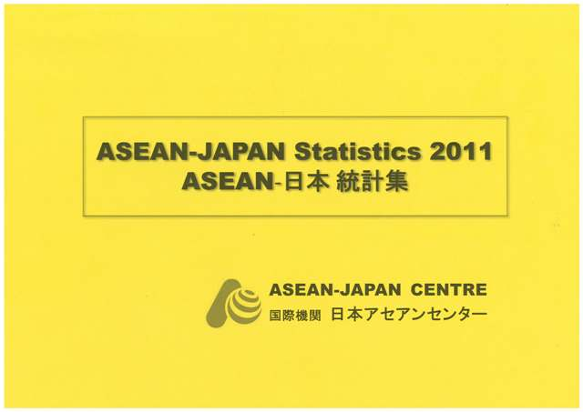 pr_stats_2011_coverpage