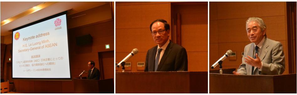 フォーラムで講演するミンASEAN事務総長(左・中央)及び藤田事務総長