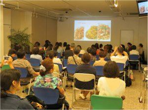 セミナー「ニョニャ料理の世界~マレー半島の歴史が育んだ折衷料理」(8月7日 講師:丹保美紀氏、イワサキチエ氏)参加者:45名