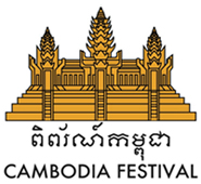 logo-camfest1