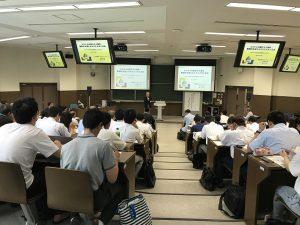 SG_Fujita_Keynote_Lecture_Oita