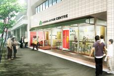 日本アセアンセンター外観